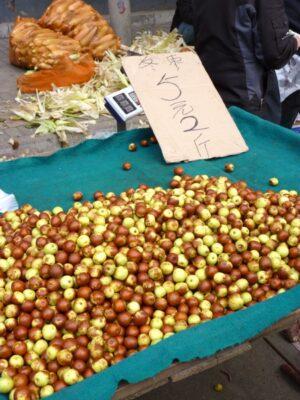 Fruits sur un stand dans les hutong de Pékin
