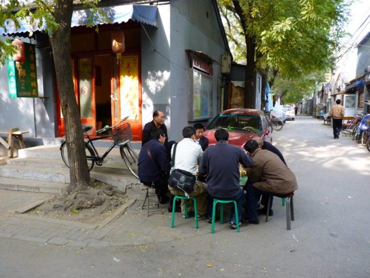 Restaurant dans les hutong de Pékin