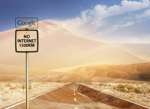 3G au Maroc