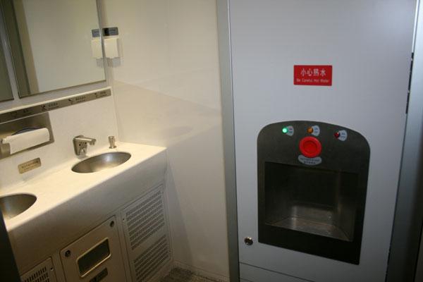 Distributeur d'eau chaude dans les trains en Chine