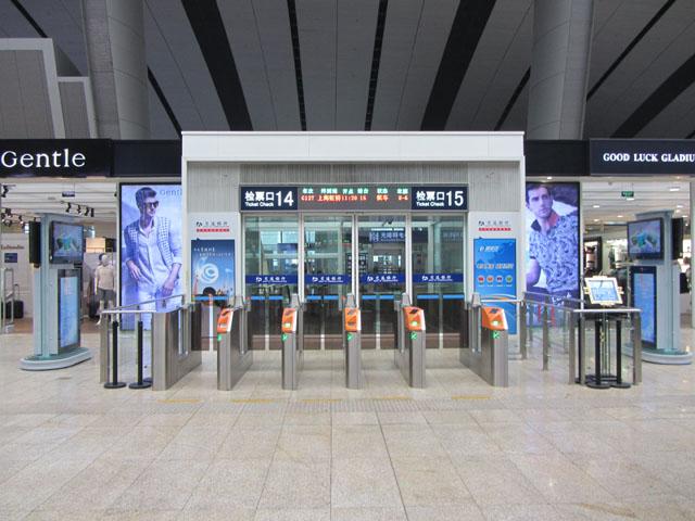 Embarquement train TGV Shanghai Pékin