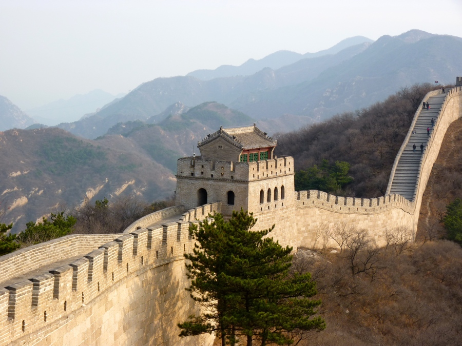 Photo #4: Muraille de Chine
