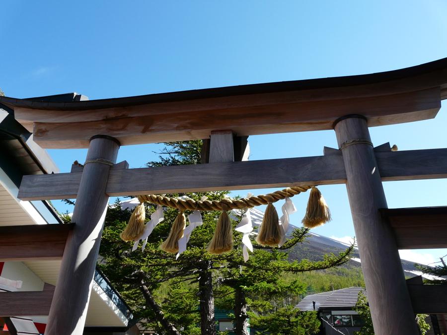 Temple sur le Mont Fuji