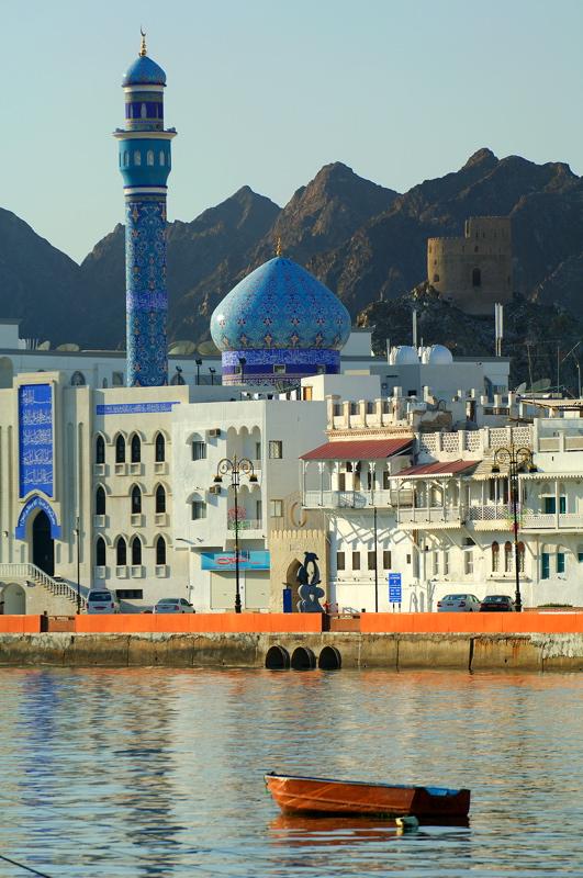Découvrir le Sultanat d'Oman