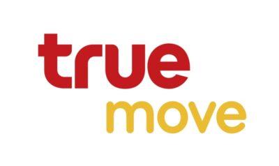logo truemove
