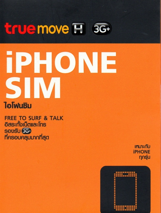 smartphone sim truemove