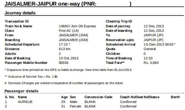 billet train inde
