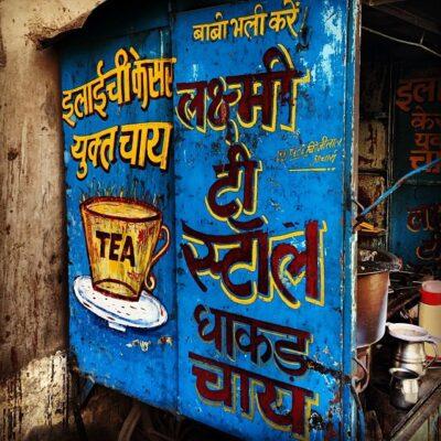 street chaï inde