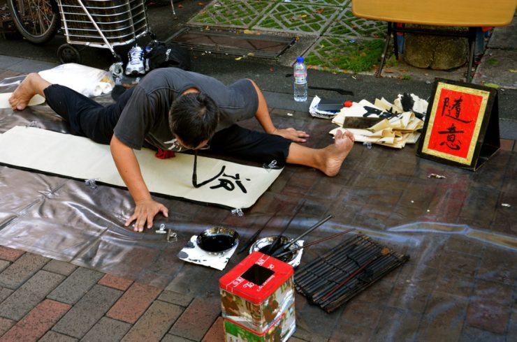 Artiste dans une rue de SIngapour