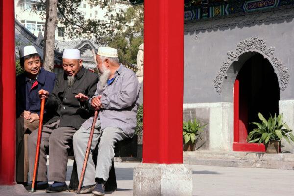 Mosquée Niujie à Pékin