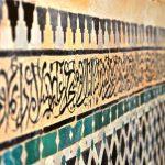 Calligraphie dans la médersa de Salé