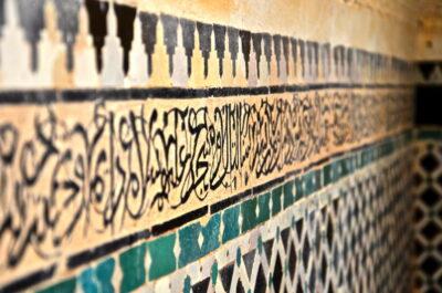 Calligraphie à la médersa mérinide de Salé