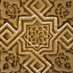 Stuc à l'hôtel Sahrai à Fès