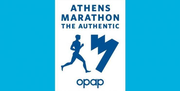 Marathon d'Athènes