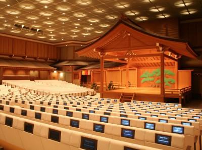 Théâtre Noh de Tokyo