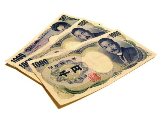 Le yen, monnaie japonaise