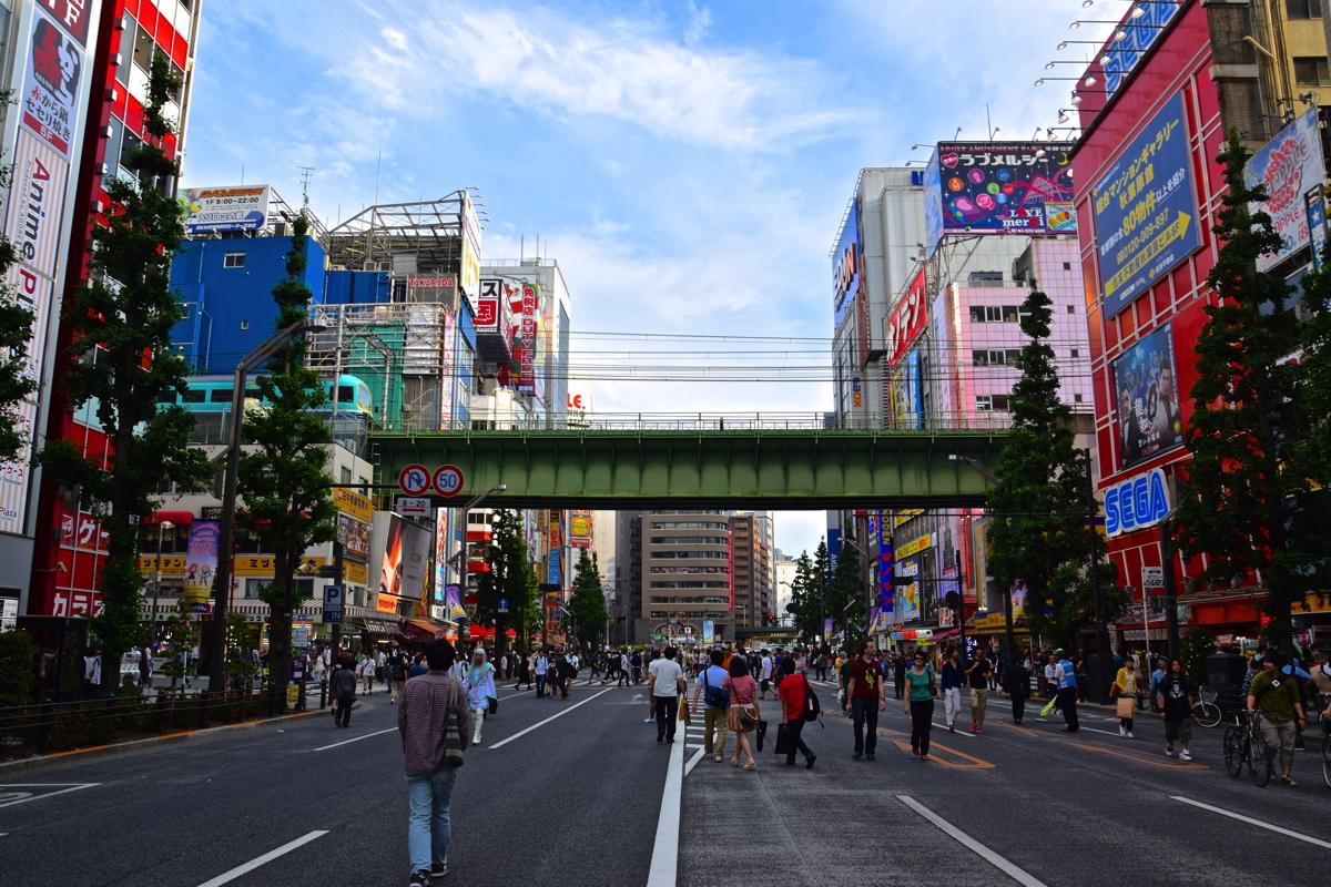 Akihabara à Tokyo