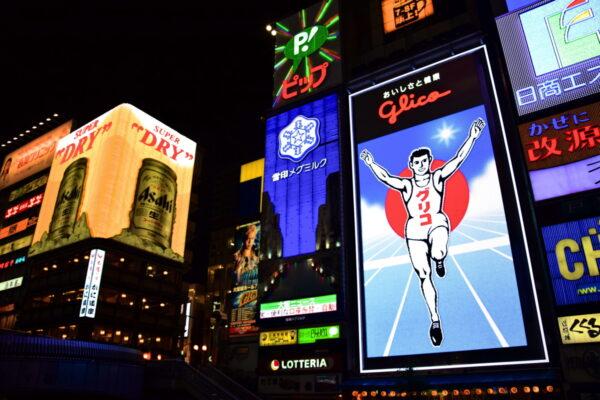 Dotonbori à Osaka