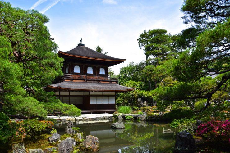 Ginkaku-ji, pavillon d'argent à Kyoto
