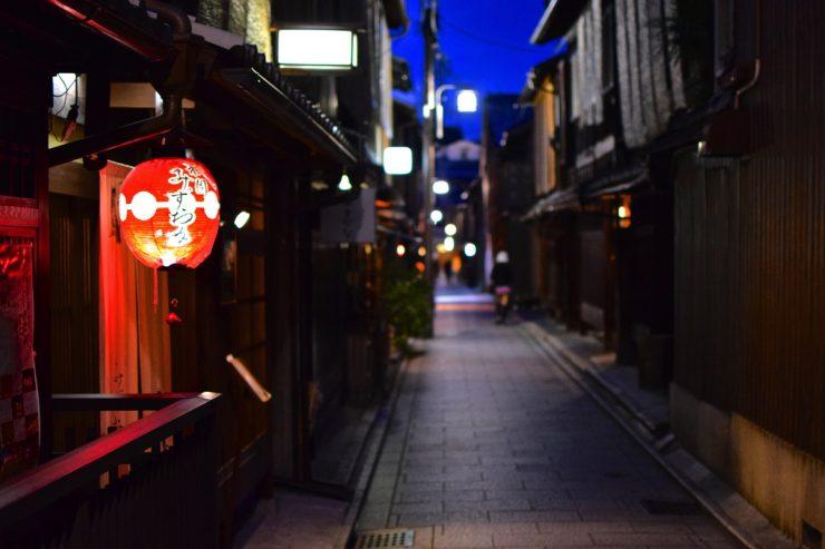 Quartier de Gion à Kyoto, la nuit