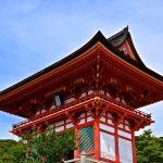 Kiyamizu dera à Kyoto