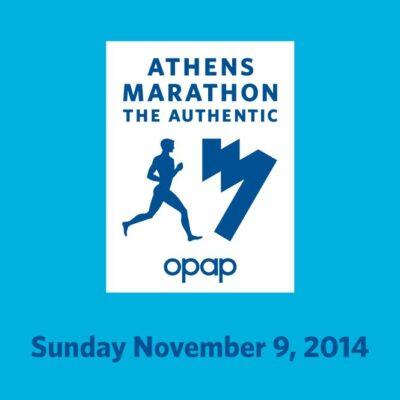Marathon d'Athènes 2014