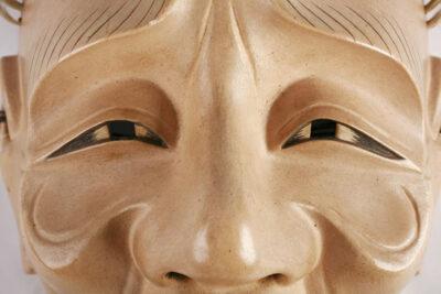 Masque du théâtre Nô au Japon