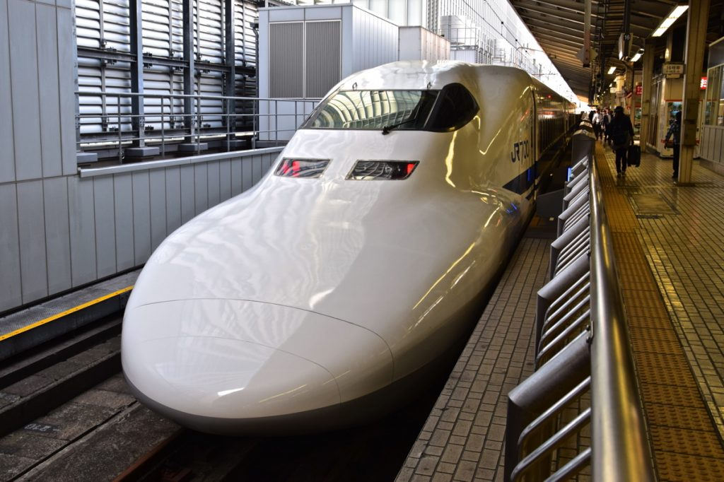 Shinkansen ou bullet train