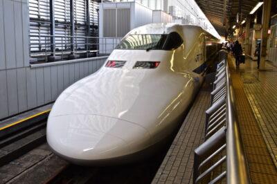 Shinkansen ou bullet train