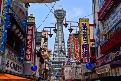 Shinsekai à Osaka