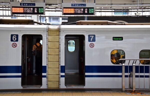 Prendre le train au Japon