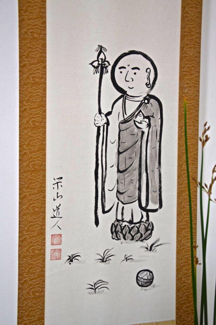 Dessin dans le temple Genko-an de Kyoto