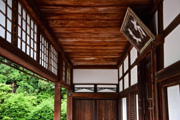 Plafond de sang au temple Shodenji de Kyoto
