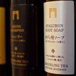 Produits de bain à l'hôtel The Gate - Tokyo