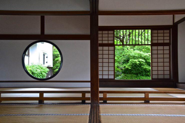 Temple Genko-an à Kyoto
