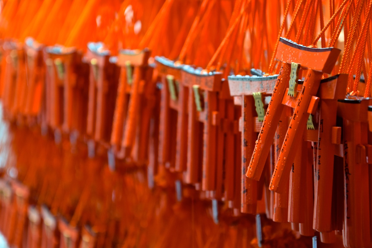 Ema au Fushimi Inari Taisha