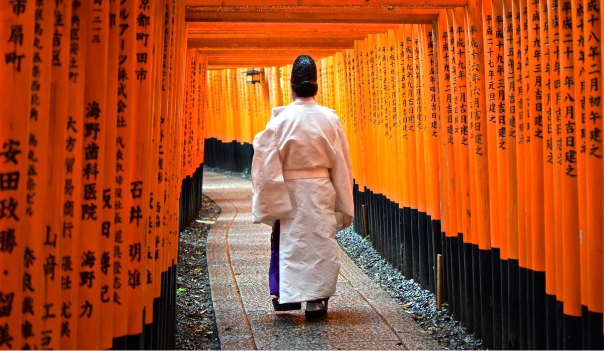 Fushimi Inari Taisha à Kyoto