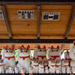 Maneki-neko à Setagaya