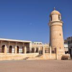 Mosquée à Doha