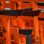 Offrandes de mini torii à Kyoto