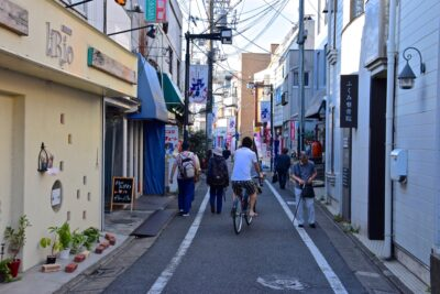 Setagaya à Tokyo
