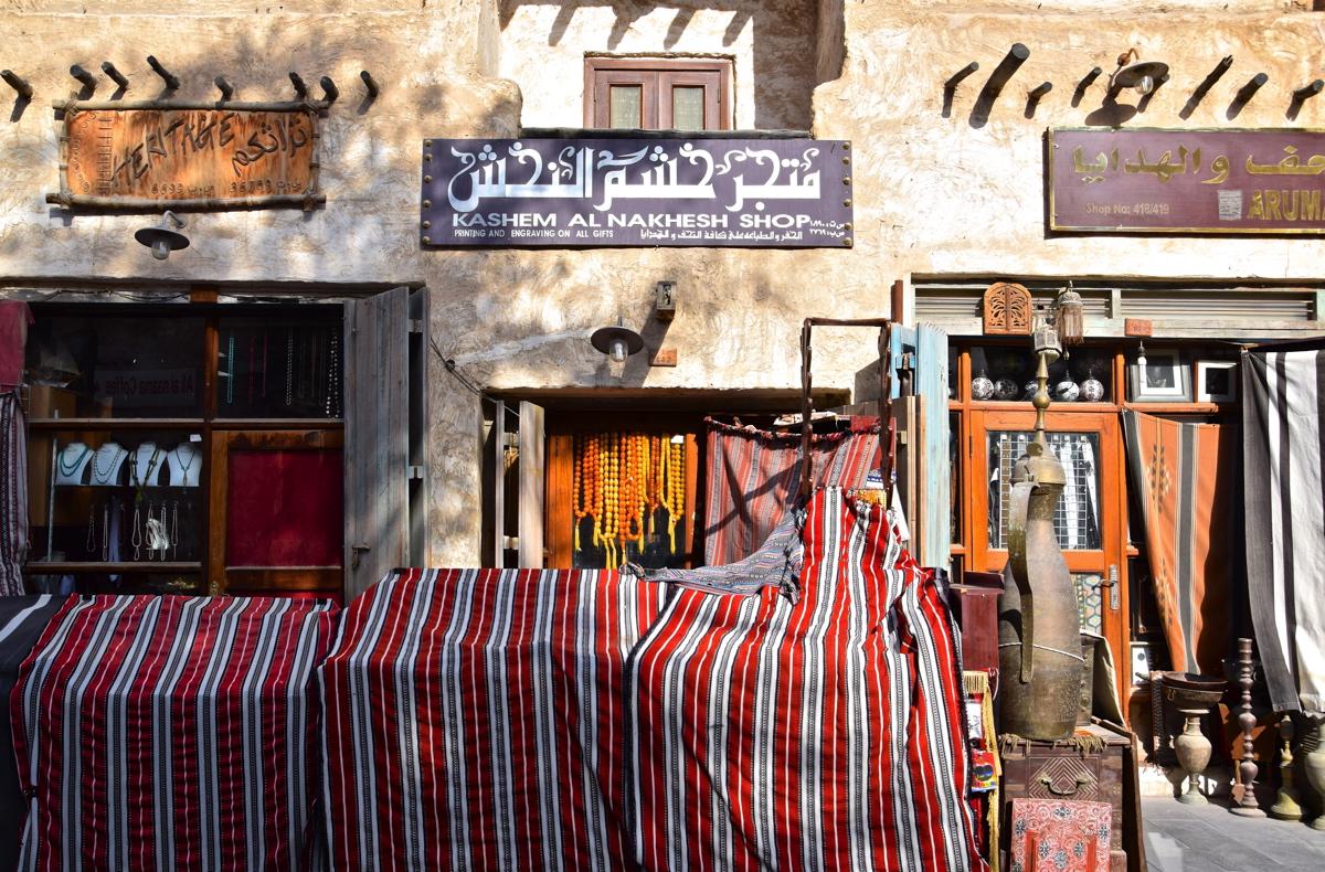 Souq al Waqif à Doha
