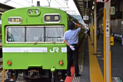 Train JR Nara Line à Kyoto