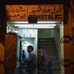 Petit restaurant dans le centre d'Amman