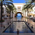 Cour intérieure de l'hôtel Al Husn à Mascate