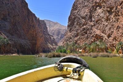 Entrée du Wadi Shab