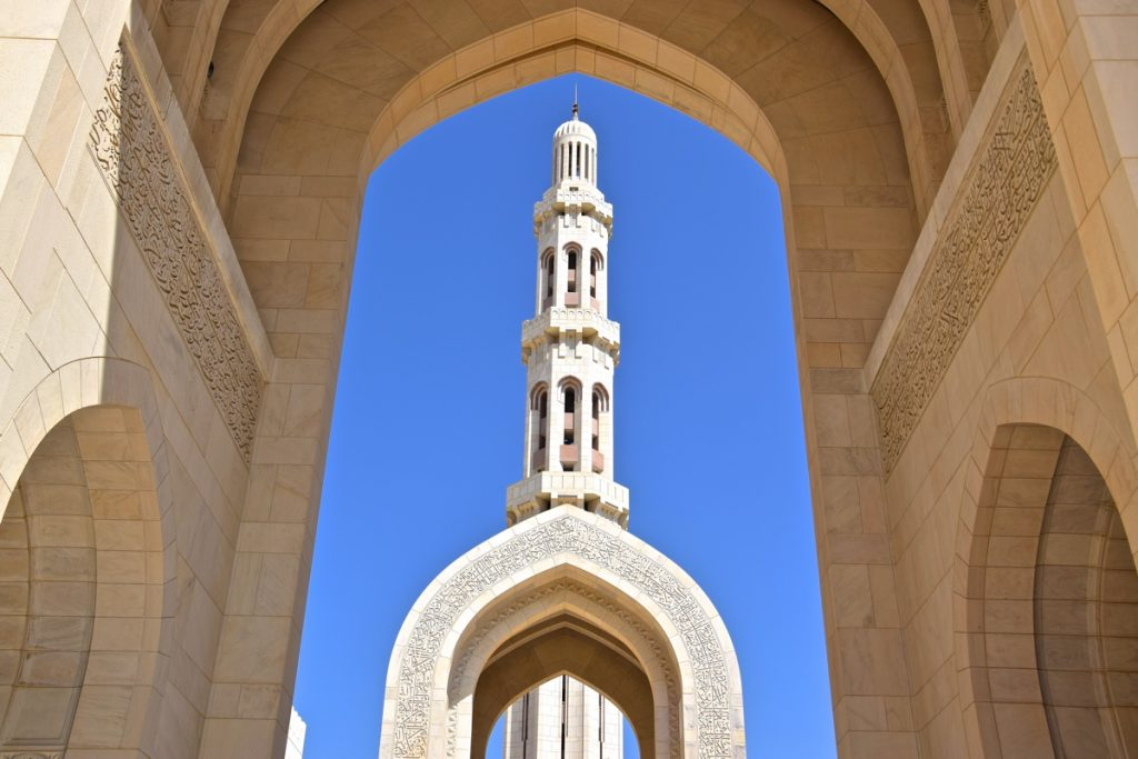 Mosquée du Sultan Qaboos à Mascate, Oman
