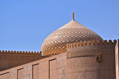 Mosquée de Nizwa