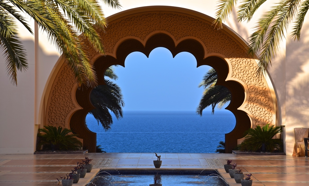 Shangri-La Al Husn à Mascate