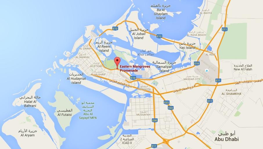 Jannah eastern mangroves suites abou dhabi blog voyage way - Office tourisme abu dhabi ...